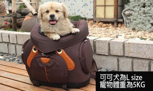 Daisuki 後背包大型寵物袋(可可犬) L號 雙肩後背式寵物袋 寵物外出包 手推車 外出籠 FD01-LD