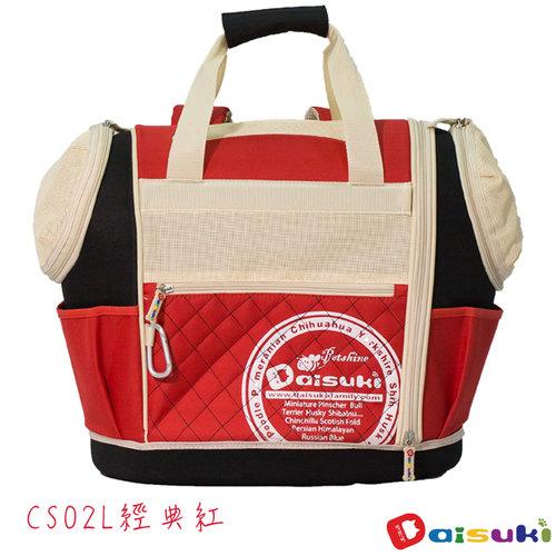 Daisuki CS02-L 經典紅 雙露頭寵物外出包 斜/肩背前後背可加拉桿 手推車