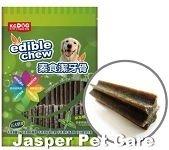 k.c.dog 素食潔牙骨犬用/寵物潔牙骨/狗用素食潔牙骨/草本短支