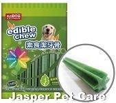 k.c.dog 素食潔牙骨犬用/寵物潔牙骨/狗用素食潔牙骨/葉綠素長支