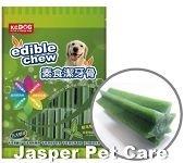 k.c.dog 素食潔牙骨犬用/寵物潔牙骨/狗用素食潔牙骨/葉綠素短支