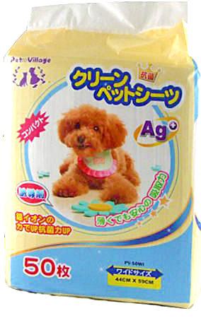 Pet village 寵物魔法村-誘導型/寵物尿布/誘導劑寵物尿布 50入(超取限一包)