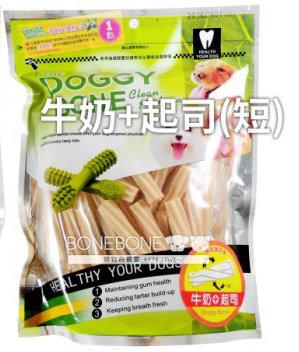 DOGGY BONE 多奇棒強效潔牙骨 犬用狗零食 360g -牛奶+起司短支