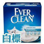 Ever Clean 藍鑽貓砂 白標除臭粗砂 25磅 低過敏結塊凝結礦砂 貓沙/送購物金$60供下次使用(單筆運費限下兩盒)