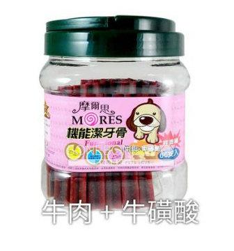 摩爾思 潔牙骨 寵物犬用狗零食-牛肉+牛磺酸口味 60入經濟桶裝