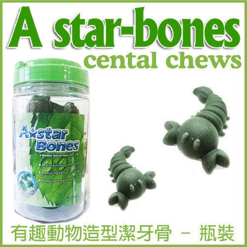 A-Bones動物造型潔牙骨龍蝦造型潔牙骨  狗狗潔牙/狗狗零食