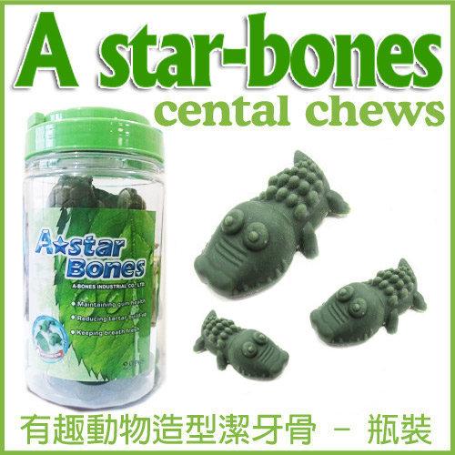 A-Bones動物造型潔牙骨鱷魚造型潔牙骨  狗狗潔牙/狗狗零食