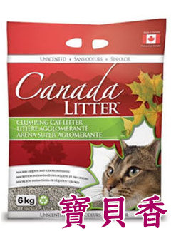 晶鑽同工廠-CANADA LITTER 加拿大紅鑽貓砂 (寶貝香) 爽身粉 貓砂 貓砂盆 12kg 僅宅配