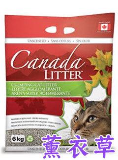 晶鑽同工廠-CANADA LITTER 加拿大紅鑽貓砂(薰衣草) 貓砂 貓砂盆 12kg 僅宅配
