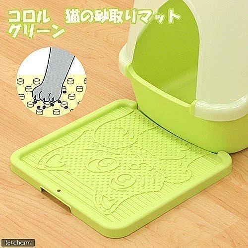 日本Richell利其爾 卡羅貓踏板/貓砂便盆踏墊/落砂板 綠色下標區