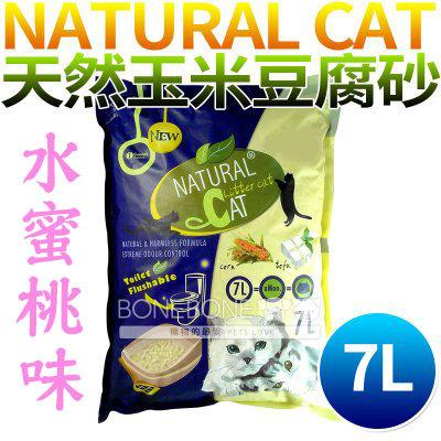 NC天然玉米豆腐貓砂【水蜜桃味】7L (3.4kg) 可沖馬桶 植物性豆腐砂 天然材質低粉塵
