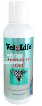 VetzLife 最新潔牙樂 天然潔牙凝膠加強版 非噴霧 (薄荷) 寵物犬貓牙膏預防牙結石 4.5oz 130g