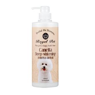 Royal pet 皇家系列洗毛精 深層亮白-蓬鬆感 500ml 寵物洗毛精 沐浴精 沐浴乳