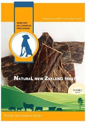 紐西蘭 100% 天然寵物零食-牛肉薄片80G
