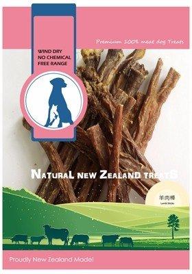 紐西蘭 100% 天然寵物零食-羊肉棒90G