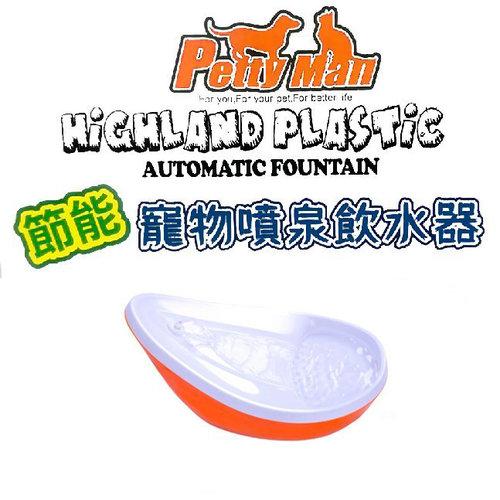 PettyMan 節能寵物噴泉飲水器-橘色1.8L 寵物飲水器 節能飲水器 噴泉 飲水機 65OZ