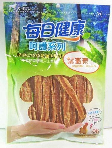 每日健康呵護系列/雞肉條(葉黃素) 150g 保健雞肉零食 台灣製 狗零食 寵物保健