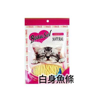呵護愛貓 貓零食系列 白身魚條 30g 貓點心
