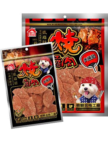 燒肉工房零食/狗零食/珍味香滑嫩哈姆#24