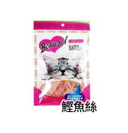 呵護愛貓 貓零食系列 鰹魚絲 30g 貓點心