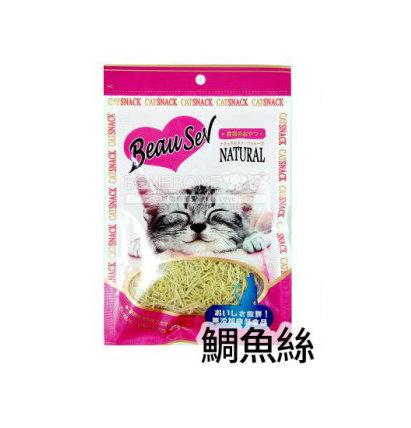 呵護愛貓 貓零食系列 鯛魚絲 30g 貓點心