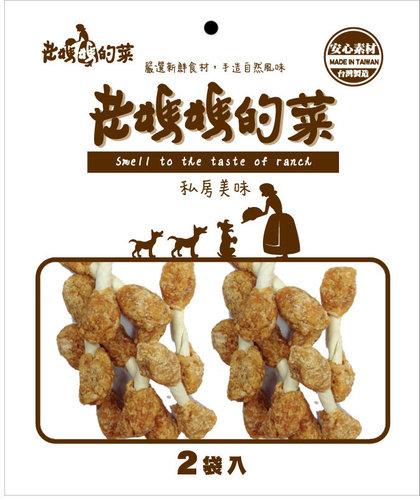 老媽媽的菜-雞肉牛奶牛皮潔牙棒  雙包入 寵物零食 狗零食 雞肉零食 45-1701