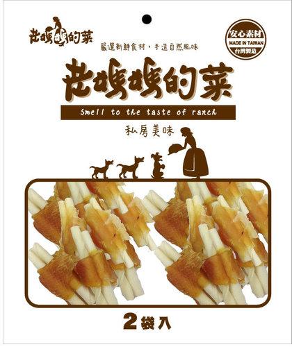老媽媽的菜-雞肉牛奶牛皮棒(雙捲)  雙包入 寵物零食 狗零食 雞肉零食45-1709