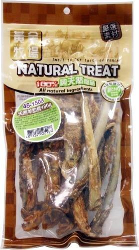 紐西蘭NATURAL TREAT黃金牧場天然寵物零食/狗狗點心/天然羊肋排180g