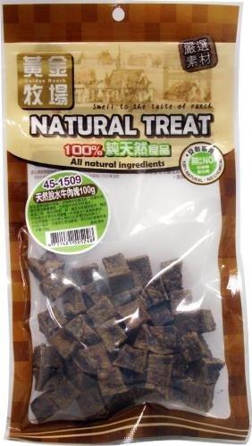 紐西蘭NATURAL TREAT黃金牧場天然寵物零食/狗狗點心/天然脫水牛肉塊100g