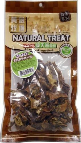 紐西蘭NATURAL TREAT黃金牧場天然寵物零食/狗狗點心/天然鮮牛肚100g