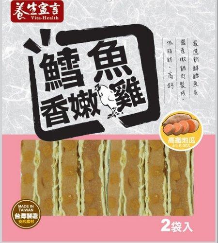 養生宣言-鱈魚 香嫩雞 高纖地瓜雞肉片 200g 狗零食/狗狗點心/寵物零食