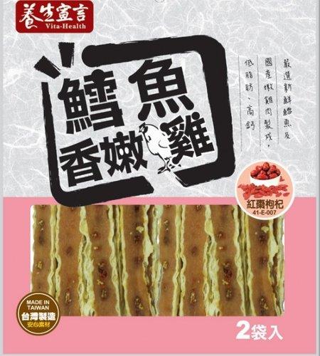 養生宣言-鱈魚 香嫩雞 紅棗枸杞雞肉片 200g 狗零食/狗狗點心/寵物零食