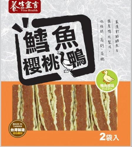 養生宣言-鱈魚 櫻桃鴨 原味鴨肉片 200g 狗零食/狗狗點心/寵物零食