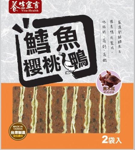 養生宣言-鱈魚 櫻桃鴨 黑木耳鴨肉片 200g 狗零食/狗狗點心/寵物零食