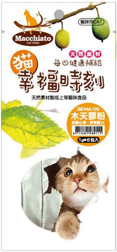 幸福時刻(袋裝)-貓幸福時刻 木天蓼果實粉(1g*6包) 木天蓼果實/貓薄荷貓/草木天蓼棒