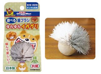 日本DoggyMan【犬用天然有機竹粉潔齒玩具球-毯栗/刺蝟鼠】小/超小型犬用 潔牙玩具