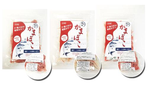 日本《 海太郎》天然魚肉製成貓咪零食 - 50g 鮪魚絲/鰹魚絲/蟹肉絲口味