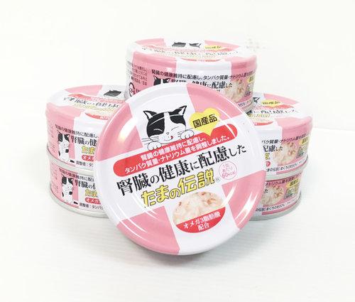 日本三洋 小玉貓罐頭 低磷低鈉低鎂配方/食的傳說/腎臟保健罐/70g/貓罐頭/貓餐罐