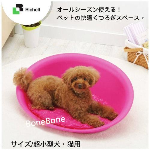 日本Richell利其爾-時尚軟式寵物床S/適合貓咪、超小型犬 /寵物床、寵物睡窩、寵物睡床