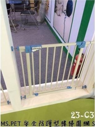 寵物用護欄 柵欄 門欄 安全門 C3-W71*H72.5CM(小) 安全防護型樓梯圍欄 S 安裝便利
