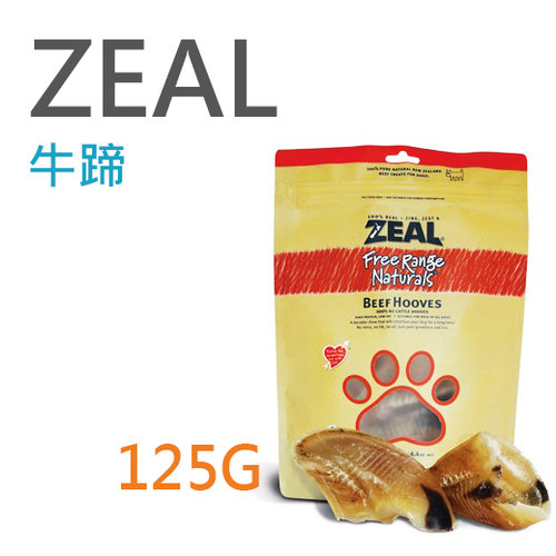 【BoneBone】岦歐zeal 100%天然紐西蘭牛蹄-125g/寵物耐咬點心、狗狗點心/自然牧場、KiWi可參考