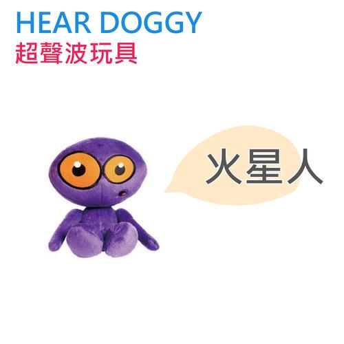 Hear Doggy《超聲波玩具系列》火星人/超級強韌耐咬布料,專為粗魯狗設計/耐咬玩具/狗玩具