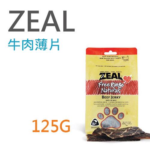 岦歐zeal 100%天然紐西蘭帶筋牛肉(牛肉片)-125g/狗狗點心/自然牧場、KiWi可參考