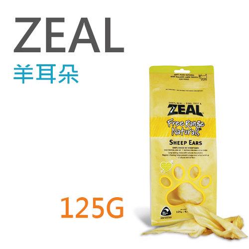 岦歐zeal 100%天然紐西蘭羊耳-125g/耐咬點心、狗狗點心/自然牧場、KiWi可參考