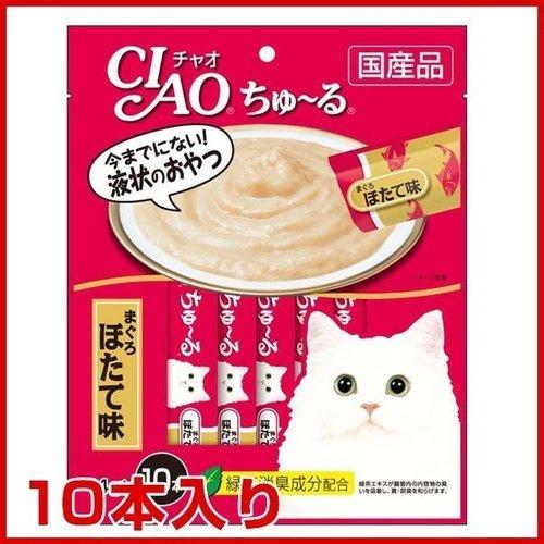 CIAO貓咪肉泥餐包 啾嚕肉泥經濟包-鮪魚干貝14g*10入/日本國產 適合多貓/好食湯.肉泥.噗啾可參考