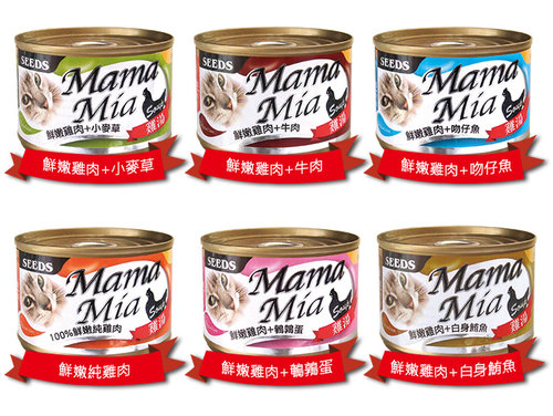 惜時 SEEDS 聖萊西Mamamia 170g機能愛貓 雞湯罐 雞肉底 白肉貓罐6種口味/大金罐 大銀罐可參考