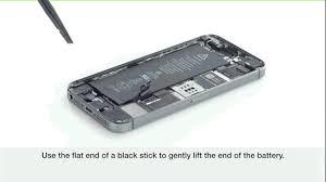 iPhone電池維修
