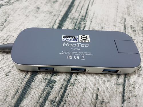 擴充你的MacBook生產力 - HooToo UC001/007 六合一集線器
