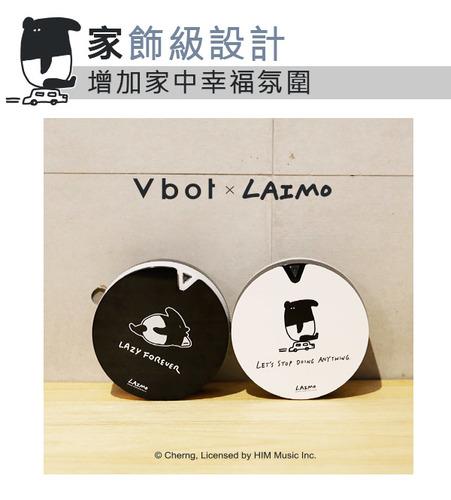 馬來貘聯名vbot掃地機器人
